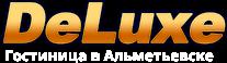 """Гостиница в Альметьевске """"Де Люкс"""" (De Luxe)"""