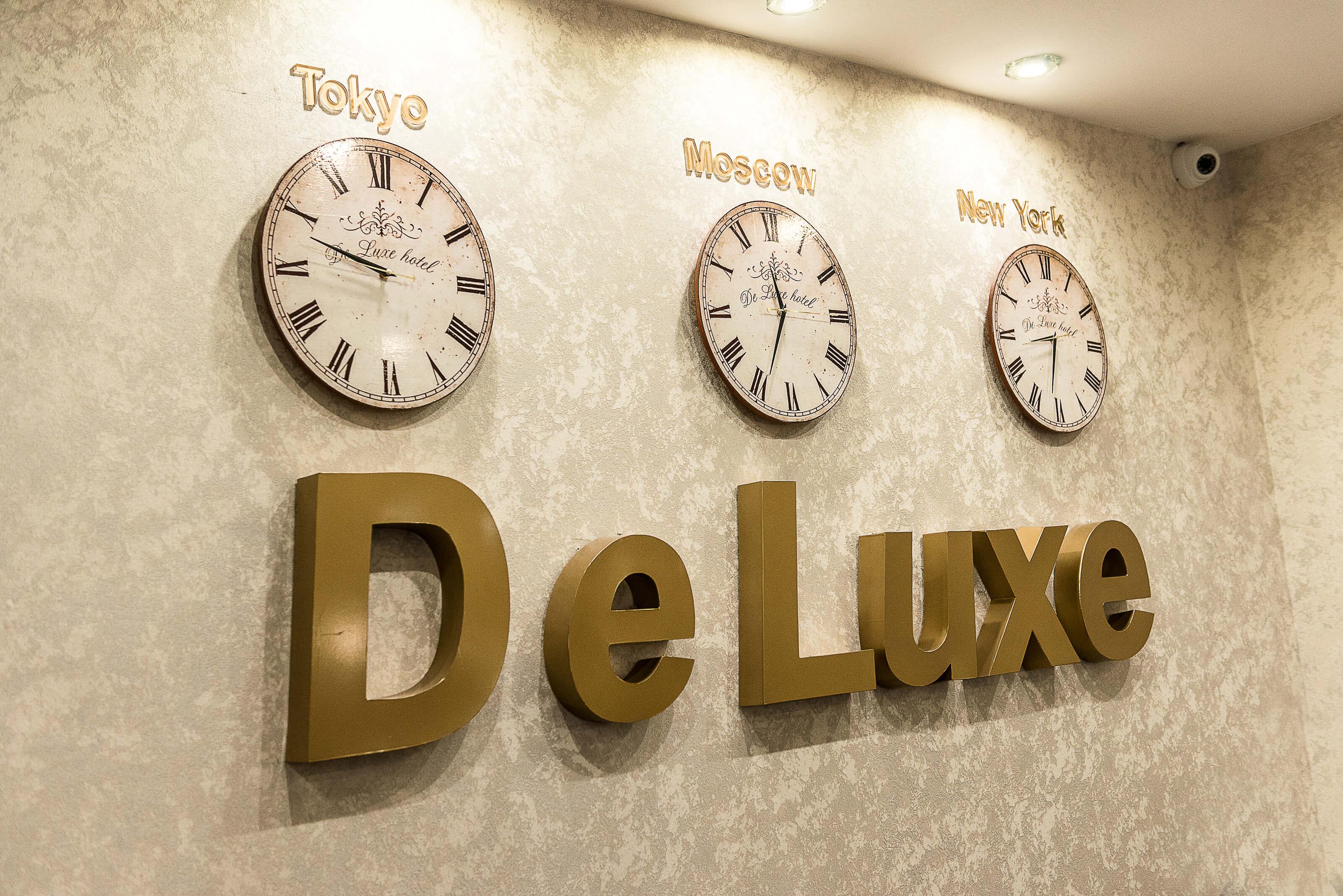отель альметьевска DeLuxe