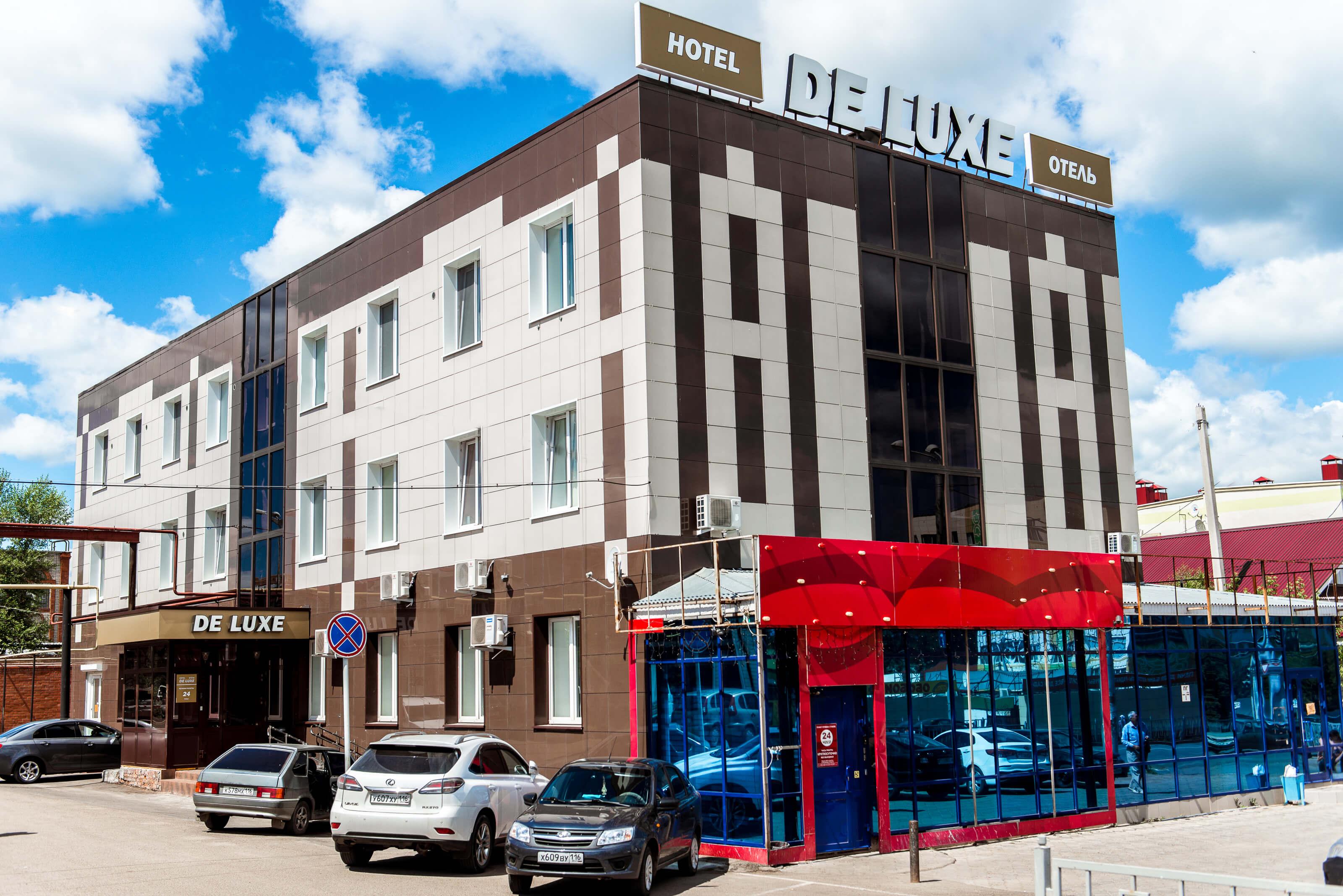 отель делюкс альметьевск